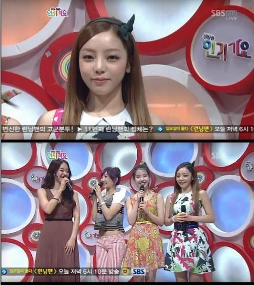 Гу Хара может только улыбаться при упоминании ЧунХёна - 1 Июня ...